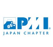 PMI日本フォーラム2013にて当社代表の中谷が講演を行いました。