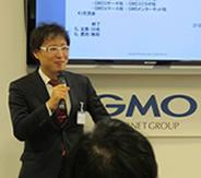 GMOインターネット様にて当社代表の中谷が講演を行いました。